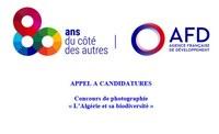 Concours de photographie  « L'Algérie et sa biodiversité »