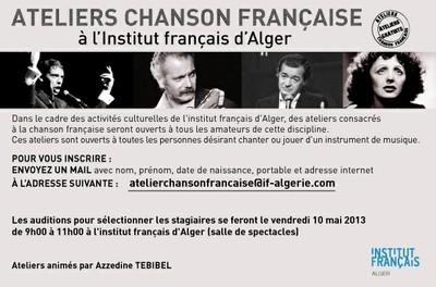 Ateliers chanson française