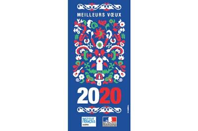 Bonnes fêtes et très belle année 2020