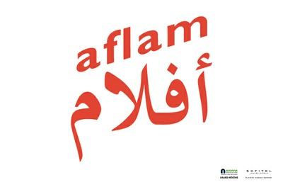 Carte blanche AFLAM - Cinéma jeune public - Sur réservation