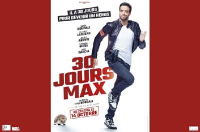"""Cinéma """"30 jours max"""" - Sur réservation"""