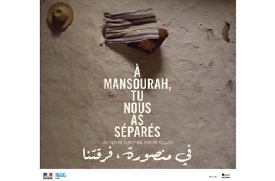 """Cinéma """"À MANSOURAH TU NOUS AS SÉPARÉS"""" - Sur réservation"""
