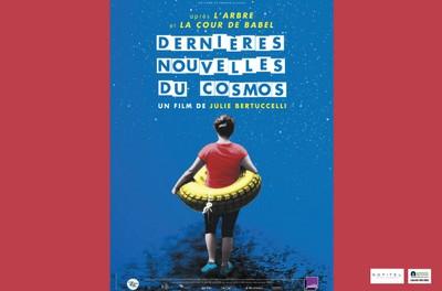 """Cinéma """"DERNIÈRES NOUVELLES DU COSMOS"""" - Entrée libre, sans réservation"""