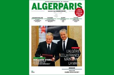 """Conférence-débat """"La mémoire et après ?"""". L'Institut partenaire"""