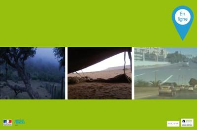 """Films en ligne de Abderahmane KRIMAT - Premier film (1/3) """"Une simple visite"""""""