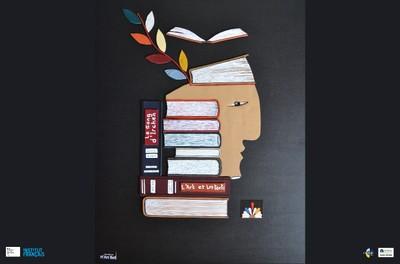 Médiath'ART : La nuit porte...concept