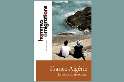 """Table ronde """"Nouveaux modèles migratoires en Méditerranée"""". Coopération avec la revue Hommes et migrations"""