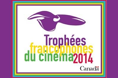 Trophées Francophones du Cinéma