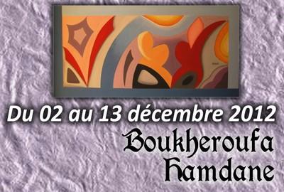 Boukheroufa Hamdane