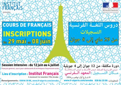Inscriptions : Cours de français.