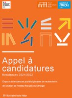 APPEL A  CANDIDATURES RESIDENCES PLURIDICIPLINAIRES