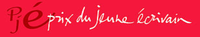 32 ème Prix International du Jeune Écrivain de Langue Française