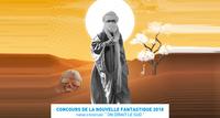 Lauréats du 5e prix  de la nouvelle fantastique d'expression française en Algérie