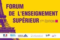 1er Forum de l'Enseignement Supérieur