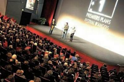 CARTE BLANCHE AU FESTIVAL PREMIER PLAN D'ANGERS