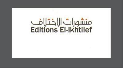 Carte blanche aux éditions El-Ikhtilef