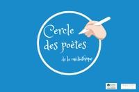 """CERCLE DES POÈTES - MOTS DIS MOTS LUS : """"LISONS À HAUTE VOIX !"""""""
