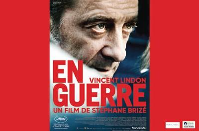 """Cinéma """"EN GUERRE"""" - Entrée libre, sans réservation"""