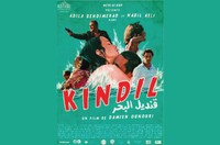 """Cinéma """" Kindil El Bahr """" - En présence du réalisateur"""