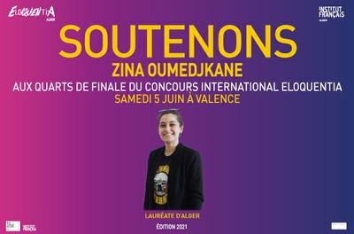 Quarts de finale du concours international Eloquentia samedi 5 juin à Valence. Participation de la lauréate d'Alger Zina OUMEDJKANE