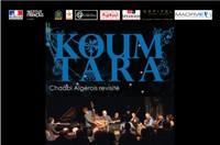 "Jazz fusion ""Koum TARA"" à la salle Ibn-Zeydoun"