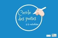 """LE CERCLE DES POÈTES """"LA NUIT EN VERS"""""""