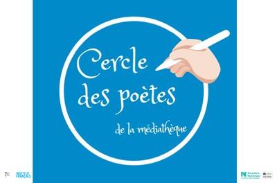 Lecture poétique : Nuit de la poésie