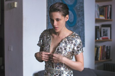 PERSONAL SHOPPER - Projection en DCP HD