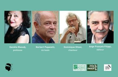 Printemps des poètes 2016 : « Libertés insulaires »