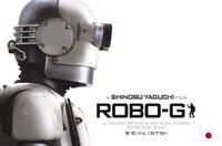 ROBO-G - Entrée libre