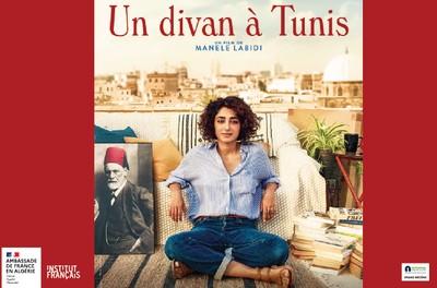 Un divan à Tunis - Deux séances sur réservation
