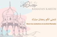 Heures de travail pendant le mois de Ramadan