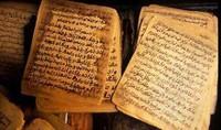 Jean Michel DJIAN : les manuscrits de Tombouctou