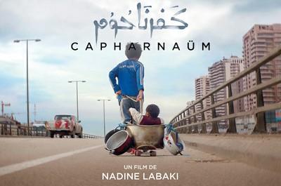 ciné-grand public : Capharnaüm