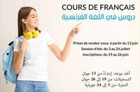 Cours de français - Session d'été