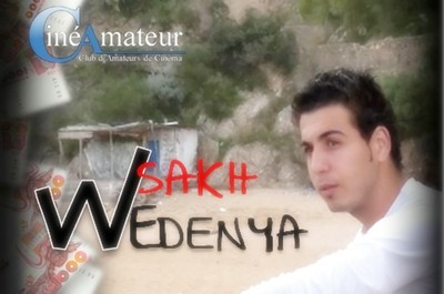 Court métrage de Souheib Meziani