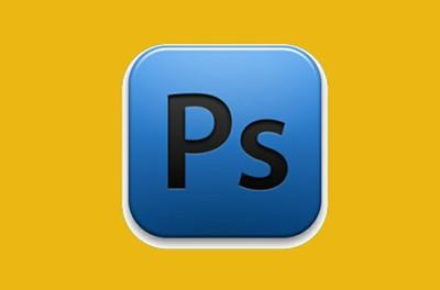 Atelier créatif de Photoshop