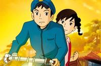 Ciné manga : La Colline aux coquelicots