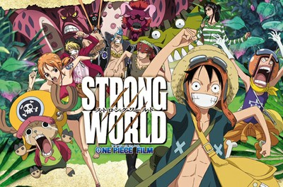 Ciné manga - One Piece , Strong World