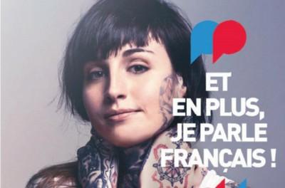 CONCOURS PHOTO INTERNATIONAL GAGNEZ UN VOYAGE À PARIS