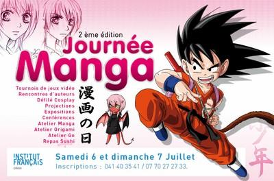 Journée Manga, 2 ème Edition