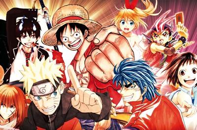 Journées Manga