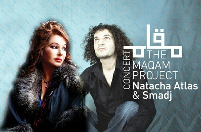 MAQAAM PROJECT : NATACHA ATLAS & SMADJ