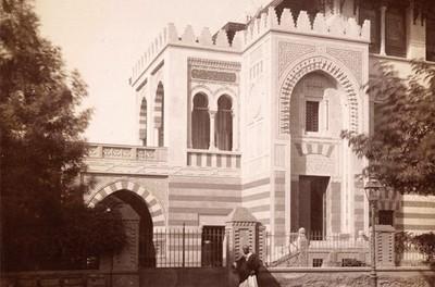 """Reconnaissance, protection et requalification de l'architecture """" Belle E p oque"""" en Egypte"""