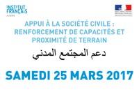 Appui à la Société civile : Renforcement de Capacités et Proximité de Terrain