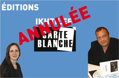 Carte Blanche aux Editions IKHTILEF