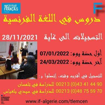 Cours de français, session Automne 2021