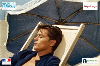 Cycle cinéma italien: Plein Soleil