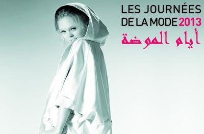 Journée de la mode 2013