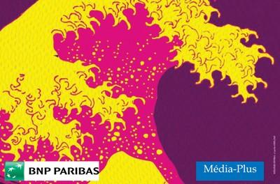 Lauréats du 2ème prix  de la nouvelle fantastique en Algérie